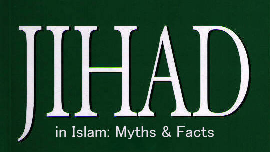 Jihad (1)