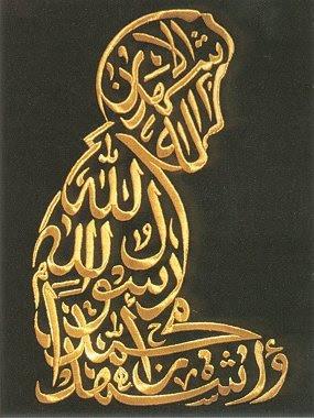 islamic-000
