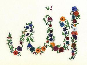 allah flowers