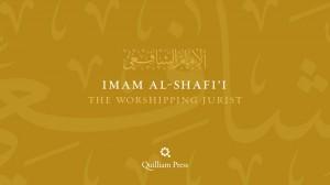 Imam_Shafii_960x5401