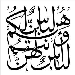 Quran_002_187