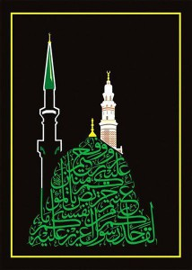 arabic-calligraphy-18