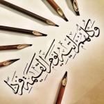 arabic-calligraphy-133