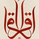 arabic-read-calligraphy